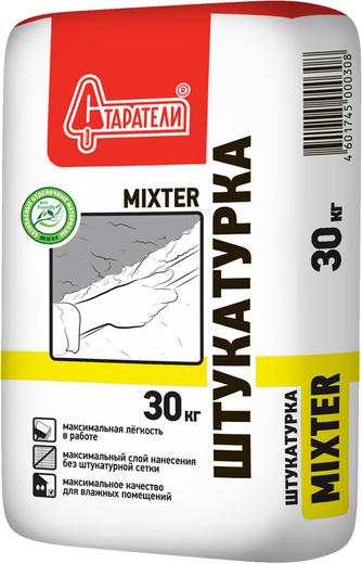 Старатели Mixter штукатурка гипсовая (30 кг)