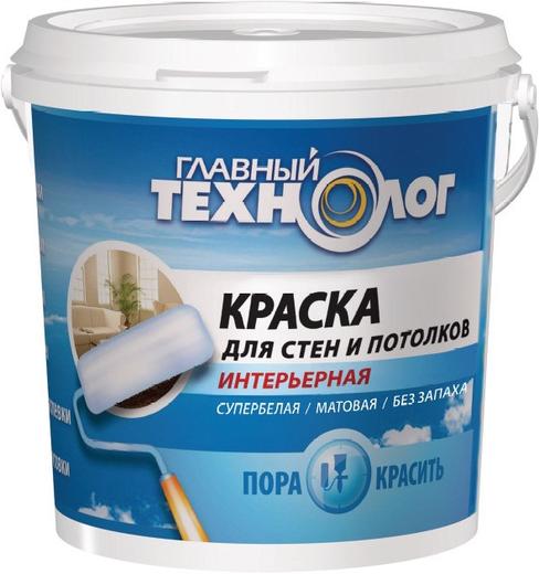 Краска Главный технолог Интерьерная для стен и потолков 3 кг супербелая