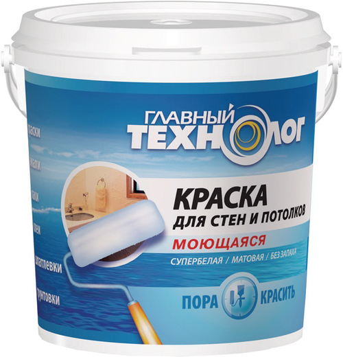 Главный Технолог Моющаяся краска для стен и потолков (7 кг) супербелая
