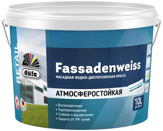 Краска Dufa Retail Fassadenweiss фасадная водно-дисперсионная 2.5 л бесцветная