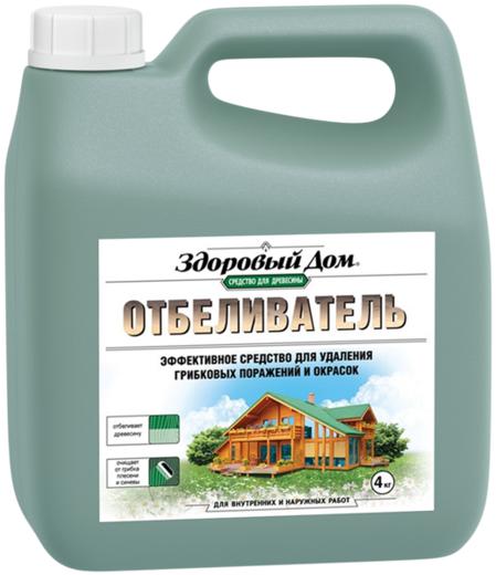 Здоровый Дом Отбеливатель эффективное средство для удаления грибковых поражений (9 кг) бесцветное