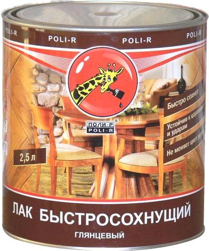 Поли-Р лак быстросохнущий (750 мл) шелковисто-матовый