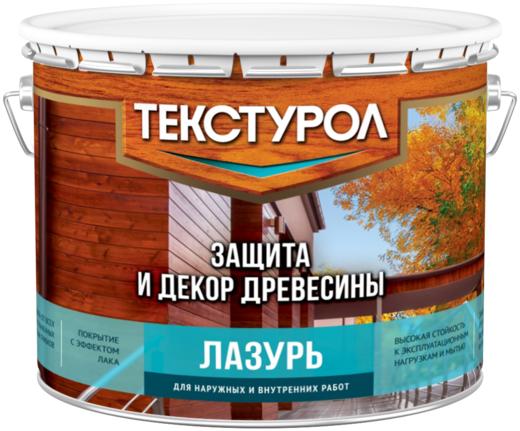 Защита Текстурол Лазурь и декор древесины 10 л орех