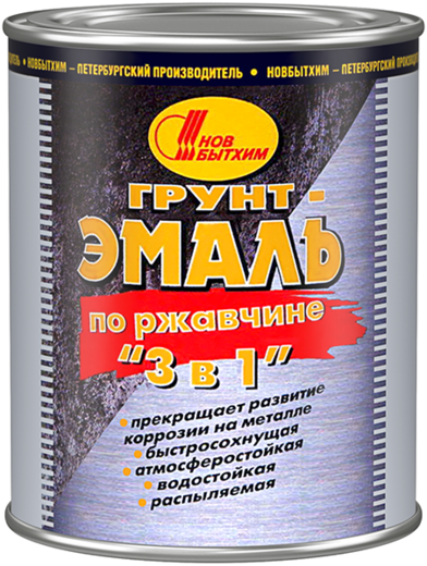 Новбытхим грунт-эмаль по ржавчине 3 в 1 (3 л) черная