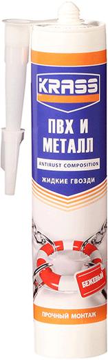 Krass ПВХ и Металл жидкие гвозди (300 мл)