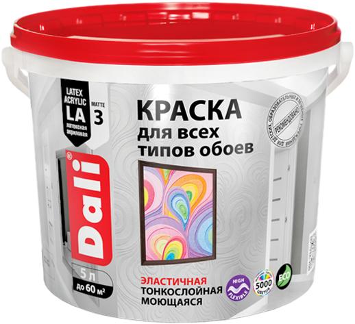 Краска Dali Для всех типов обоев акриловая эластичная тонкослойная моющаяся 2.5 л бесцветная