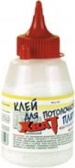 Новбытхим Хват клей для потолочной плитки влагостойкий быстросхватывающий (400 г)