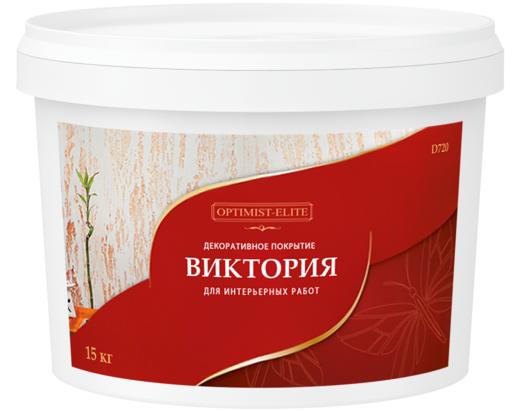 Оптимист Элит D 720 Виктория декоративное покрытие (7 кг)