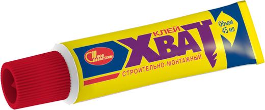 Новбытхим Хват клей строительно-монтажный