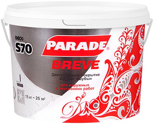 Parade S70 Breve декоративное покрытие (4 кг)