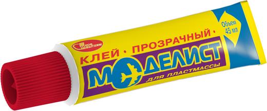 Новбытхим Моделист клей для пластмассы прозрачный