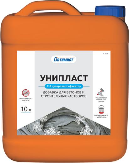 Оптимист C 410 Унипласт пластифицирующая добавка (5 л)