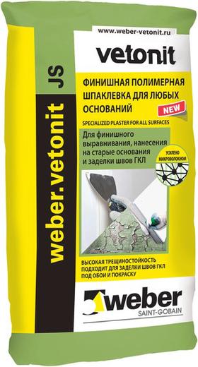 Вебер Ветонит JS финишная полимерная шпаклевка для любых оснований (20 кг)