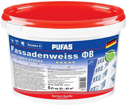 Пуфас Fassadenweiss ФВ фасадная краска с защитой от плесени