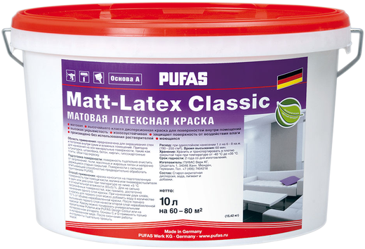 Пуфас Matt-Latex Classic матовая латексная краска (10 л) белоснежная (база A)