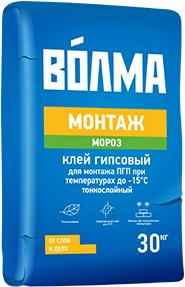 Волма Монтаж Мороз клей гипсовый для монтажа ПГП, ГКЛ тонкослойный