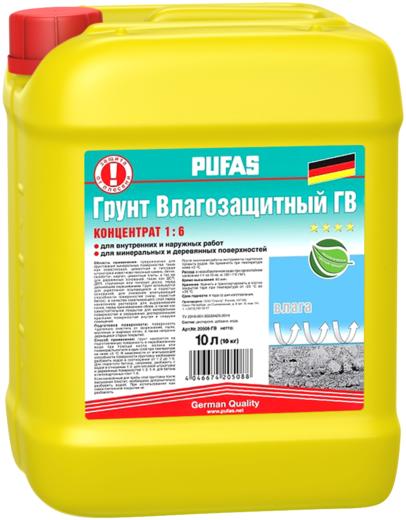 Пуфас ГВ грунт влагозащитный концентрат с защитой от плесени (1 л)
