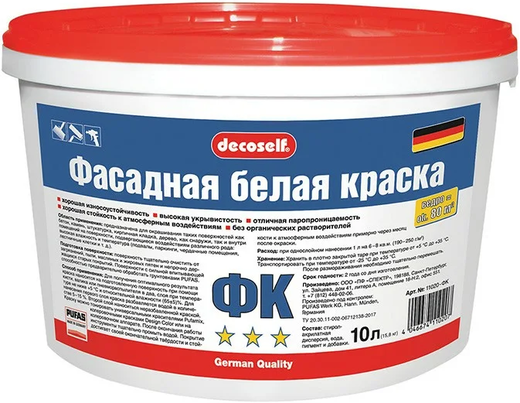 Пуфас Decoself ФК фасадная белая краска