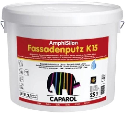 Caparol Capatect AmphiSilan-Fassadenputz K15 готовая к применению структурная штукатурка (25 кг Польша)