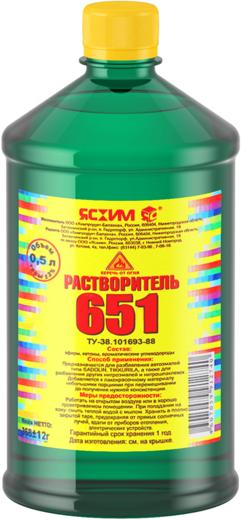 Ясхим Р-651 растворитель