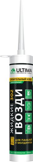 Ultima 302 жидкие гвозди для панелей и молдингов