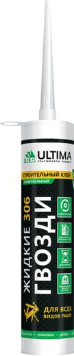 Ultima 306 жидкие гвозди для всех работ