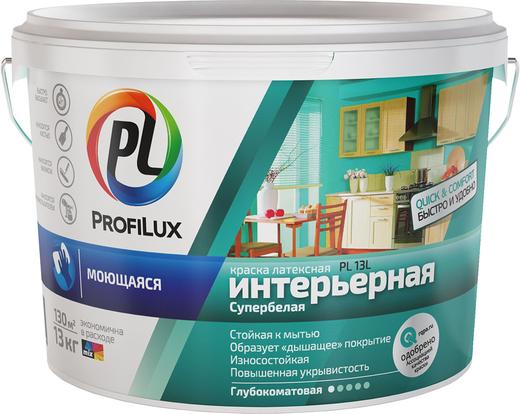 Профилюкс PL-13L краска для ванной и кухни моющаяся (14 кг) супербелая