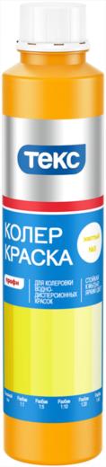 Колер краска для колеровки водно-дисперсионных красок Текс Профи 750 мл №20 сиреневая