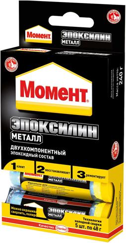 Момент Эпоксилин Металл двухкомпонентный эпоксидный состав