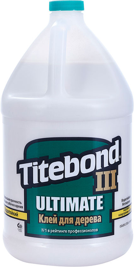 Titebond III Ultimate Wood Glue клей для дерева влагостойкий (3.785 л)