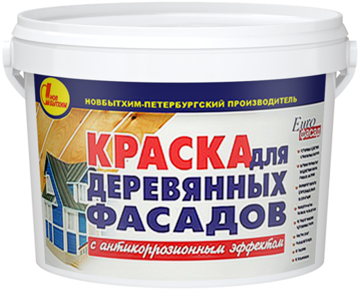 Новбытхим краска для деревянных фасадов (11.5 кг) терракотовая