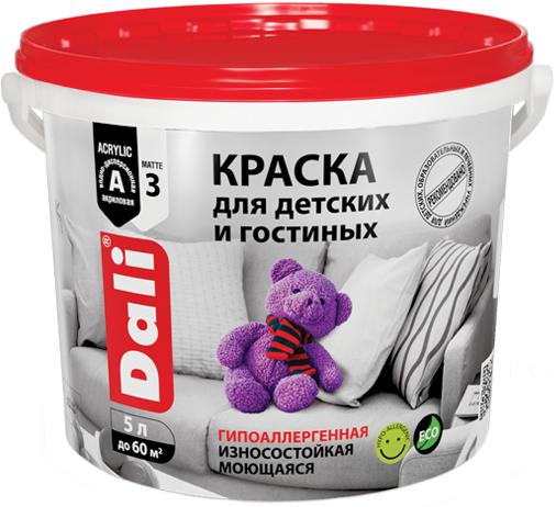 Dali краска для детских и гостиных гипоаллергенная износостойкая (2.5 л) супербелая