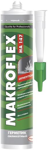 Макрофлекс HA147 герметик термостойкий огнеупорный до 1200°C