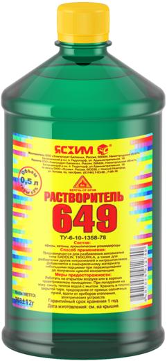Ясхим Р-649 растворитель (500 мл ПЭТ)