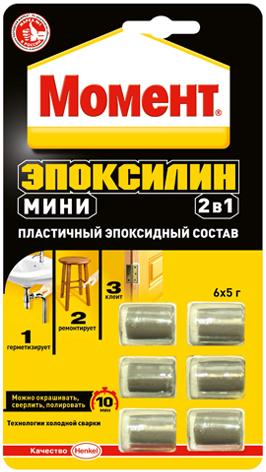 Момент Эпоксилин Мини 2 в 1 пластичный эпоксидный состав
