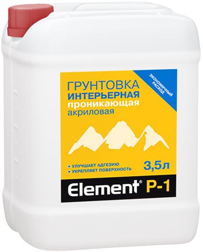 Alpa Element P-1 грунтовка интерьерная проникающая акриловая (1 л)