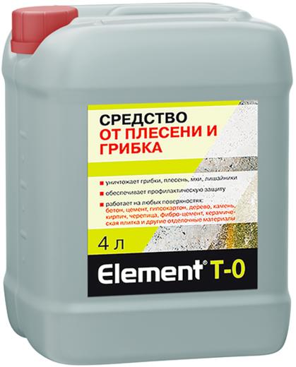 Alpa Element T-0 средство от плесени и грибка (10 л) бесцветное