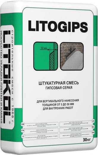 Литокол Litogips штукатурная смесь гипсовая серая