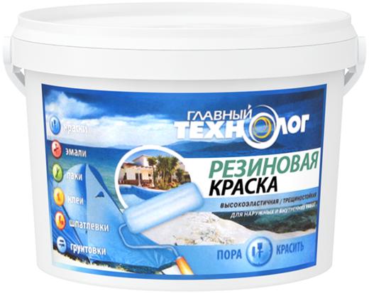 Краска Главный технолог Высокоэластичная трещиностойкая резиновая 1.1 кг песочная