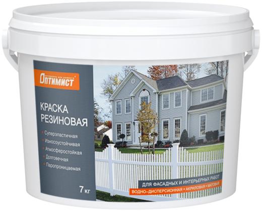 Оптимист F 310 краска резиновая для фасадных и интерьерных работ (14 кг) белая