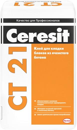 Ceresit CT 21 клей для кладки блоков из ячеистого бетона (25 кг) зимний