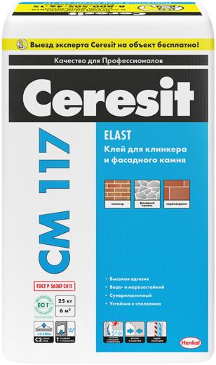 Ceresit CM 117 клей для плитки эластичный для керамогранита и плит крупного формата на стене