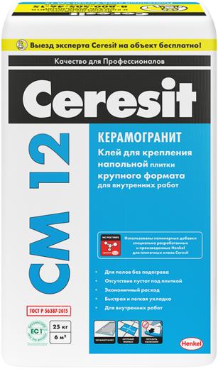 Cm 12 керамогранит для напольной плитки крупного формата 25 кг
