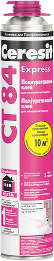 Ceresit CT 84 Express клей полиуретановый для пенополистирола