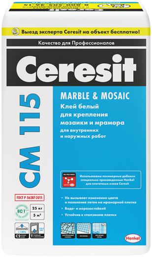 Ceresit CM 115 Marble & Mosaic клей для плитки для мозаики и мрамора (5 кг)