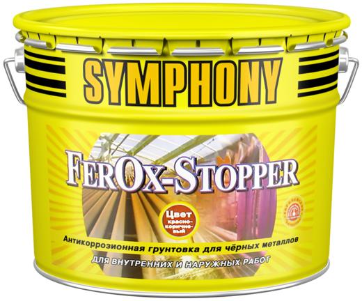 Финкраска Симфония FerOx-Stopper грунтовка антикоррозийная для черных металлов