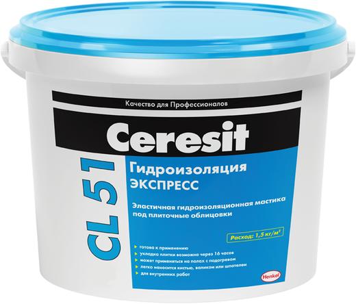 Ceresit CL 51 Гидроизоляция Экспресс мастика эластичная гидроизоляционная
