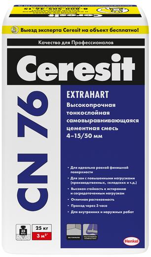 Cn 76 самовыравнивающаяся высокопрочная 25 кг