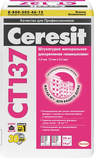 Ceresit CT 137 Камешковая декоративная штукатурка минеральная (25 кг) серо-белая зерно 1 мм