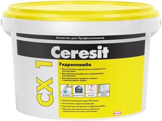Cx 1 гидропломба для остановки водопритоков 2 кг
